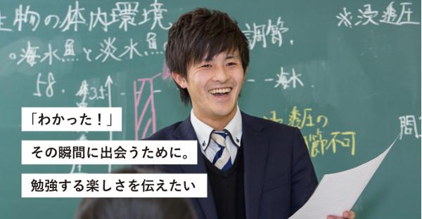 01taniguchi