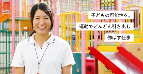 07miyajima